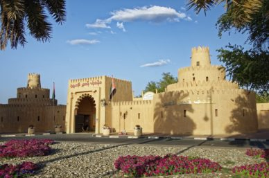 Al Ain, The Garden City